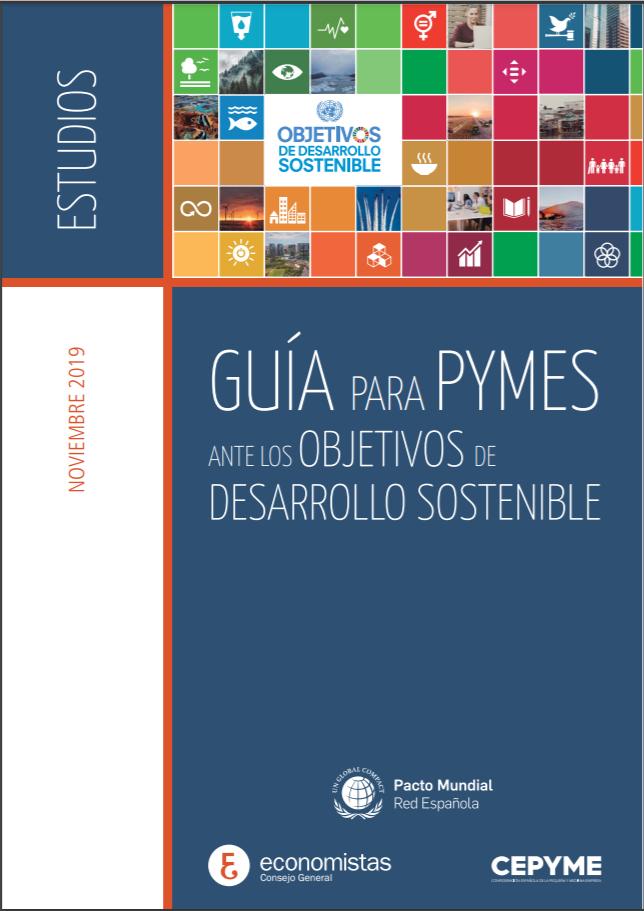 Guías sobre la Agenda 2030 que debes  conocer antes de acabar el año